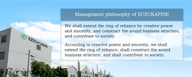 Management philosophy of SUZUKAFINE